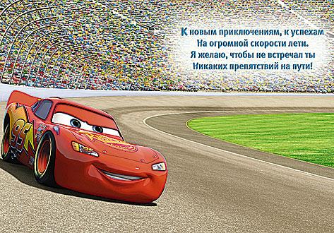 http://www.art-region.ru/pict/0689003b.jpg